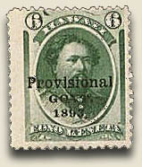 History Of Hawaiian Postage Stamps